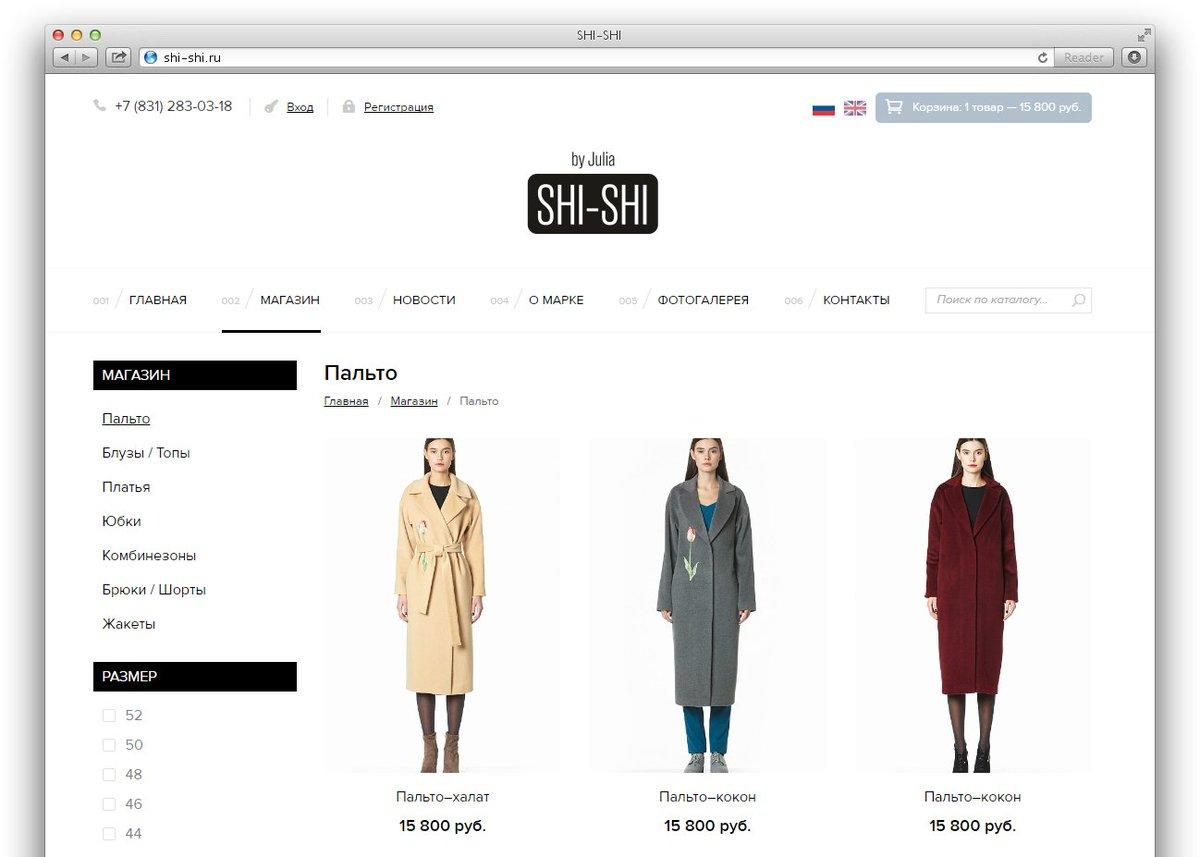 одежда с интернет магазин с бесплатной доставкой в россию
