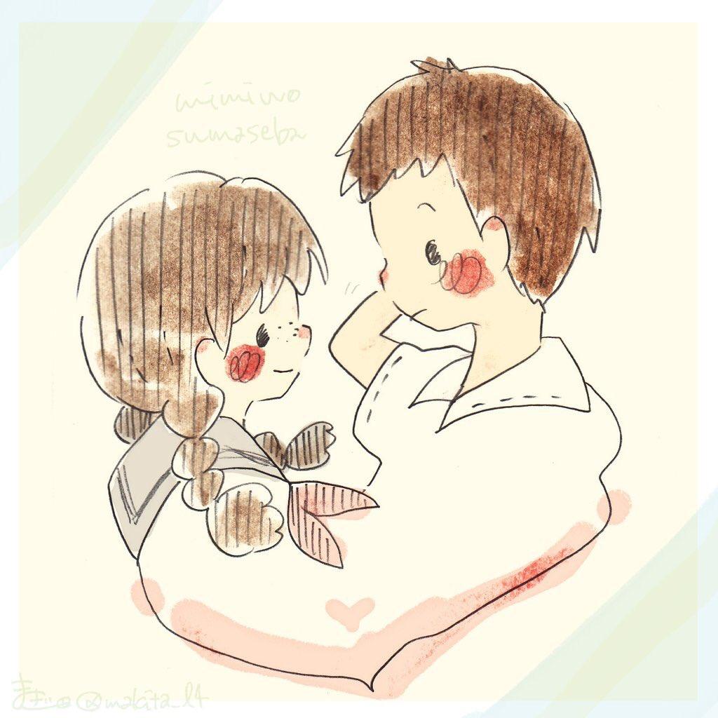 杉村と夕子ちゃん。 ふたりに幸あれ。