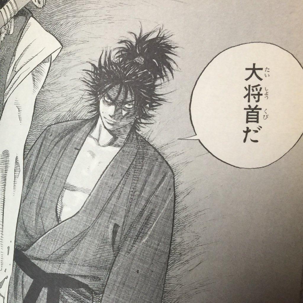 """島津中務大輔豊久 on Twitter: """"… """""""