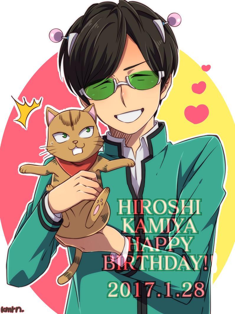 浩史さんお誕生日おめでとう!!!!!🎊🎉💐💕 生まれてきてくれてありがとう!!!! 身体に気を付けて…