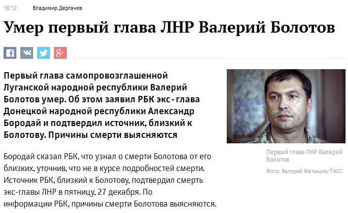 Двое участковых офицеров полиции Закарпатья задержаны за крышевание наркоторговли - Цензор.НЕТ 7034