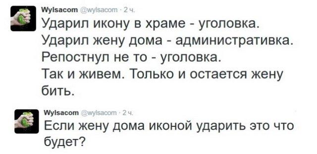 В Санкт-Петербурге отменили ближайшее выступление Максаковой, супруги Вороненкова, который даёт показания против Януковича - Цензор.НЕТ 1367