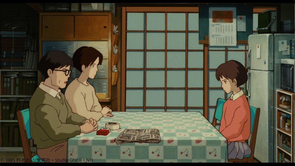雫さんのお父さんが宮崎駿監督(今作ではプロデュース・絵コンテ等)に似ていると思いませんでしたか―?近…