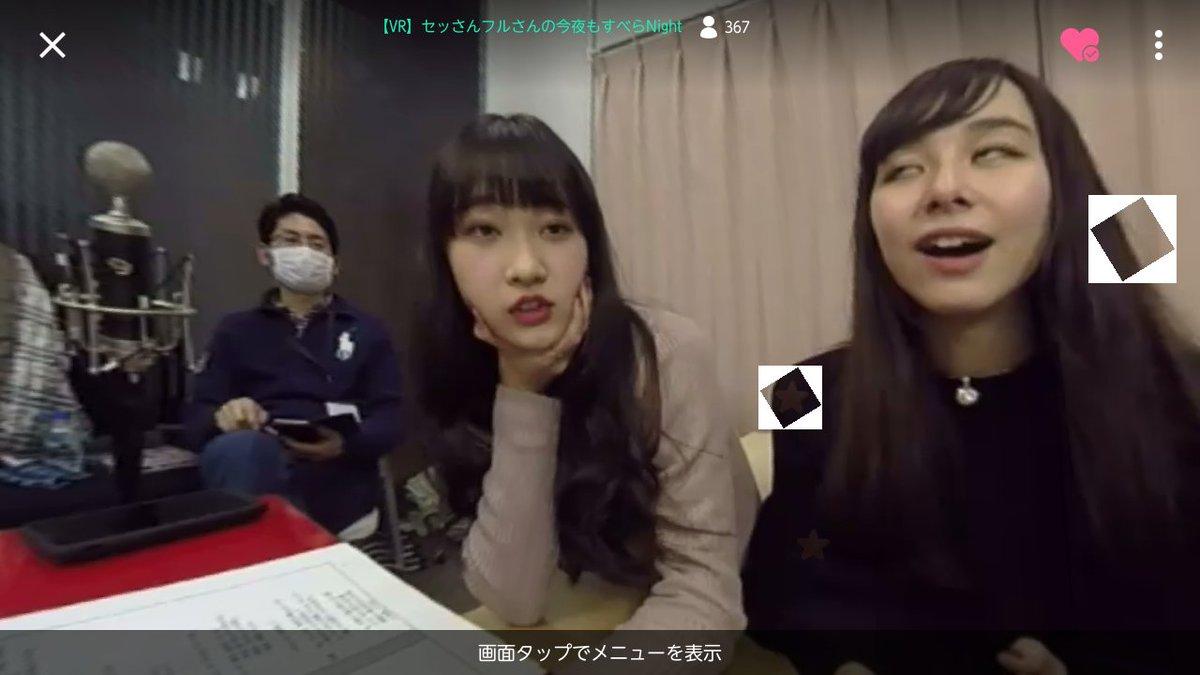 Etiqueta #神原孝 en Twitter