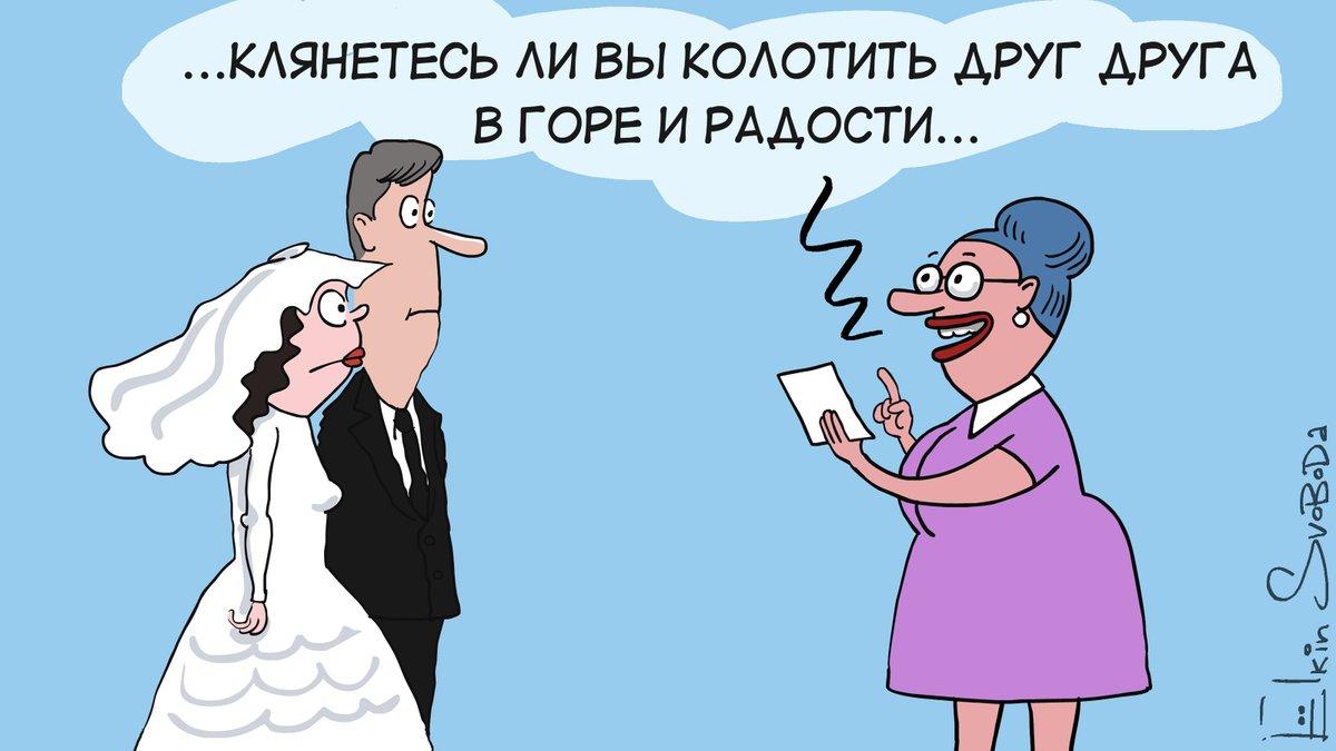 Госдума РФ декриминализовала насилие в семье - Цензор.НЕТ 5219
