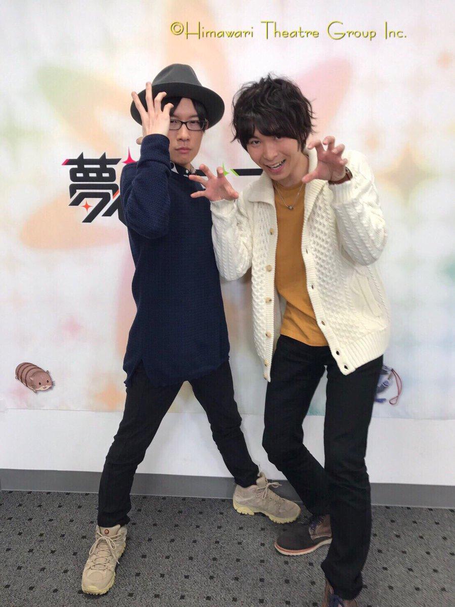上村祐翔が夢色キャストのニコ生に出演しました。 2/3より、夢色キャスト×文豪ストイドックスのコラボ…