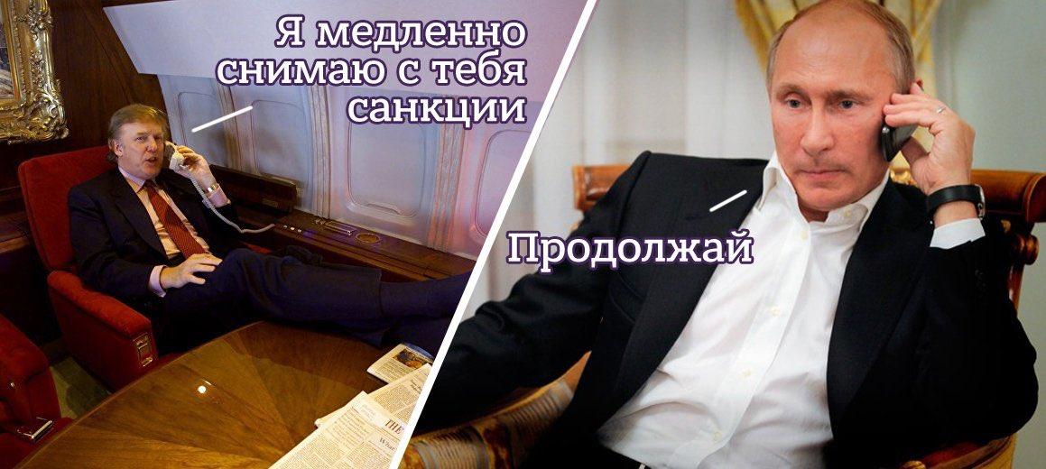 Россия блокировала выполнение Минских соглашений в ожидании смены руководства в США и странах ЕС, - Ирина Геращенко - Цензор.НЕТ 1146