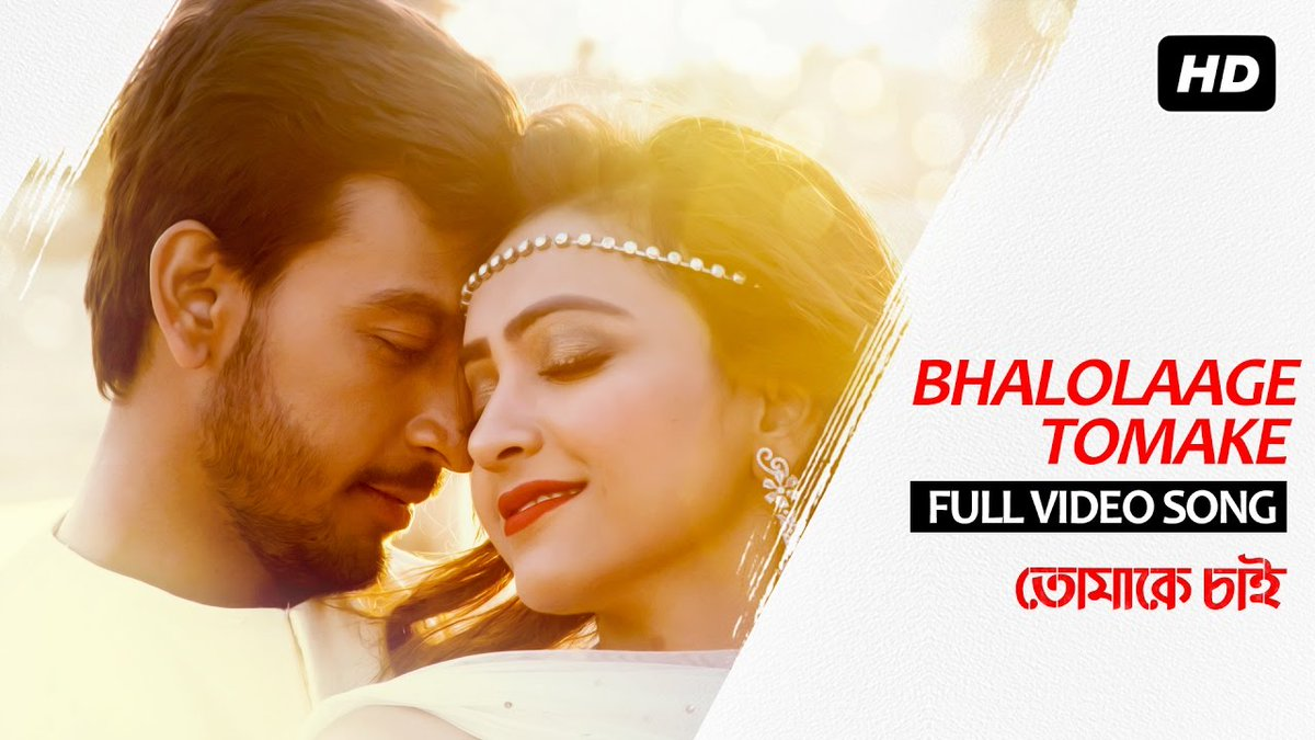 arijit singh new my mp3 song download