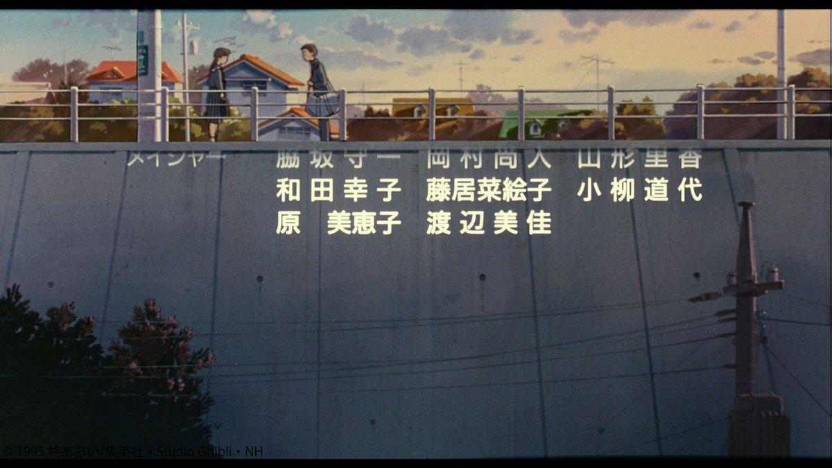 夕方の下校時のシーン、実は夕子さんと杉村さんが待ち合わせしているシーンがあるんです!本編内に描くとい…