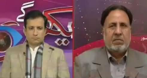 Hum Dekhain Gaay – 27th January 2017 - Panama Case Mein Paish Raft thumbnail