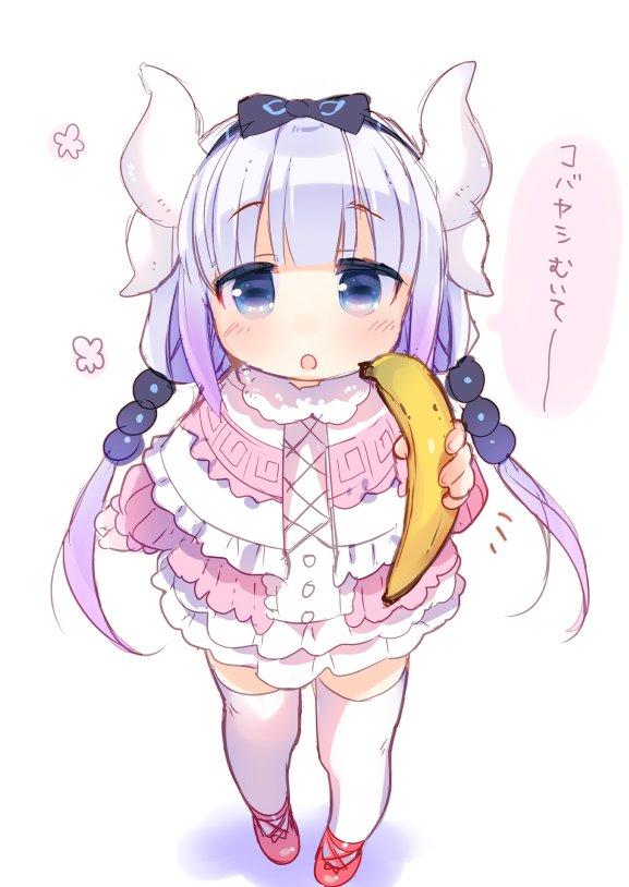 幼児とバナナ