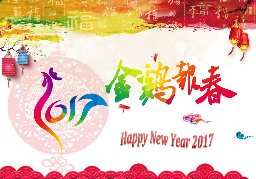 #Happy #Chinese #New #Year to everyone, 2017 is the year of the #rooster in #chinese #calendar, Happy #chinesenewyear<br>http://pic.twitter.com/bTQjdgRD9t