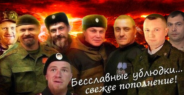 Image result for Владислав Сурков как агент Нового Абвера