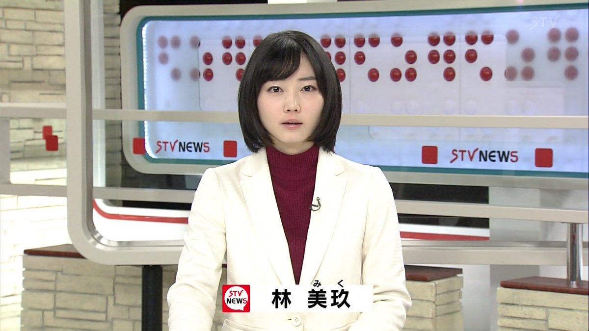 """城丸香織 Twitterren: """"STV NEWS..."""