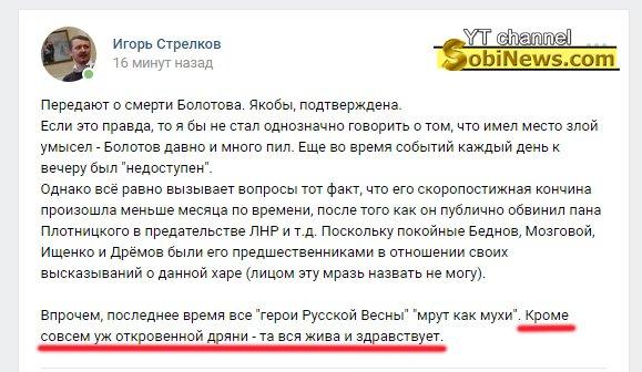 ОБСЕ подтверждает гибель 6 гражданских на Донбассе в течение последних двух недель, - Сайдик - Цензор.НЕТ 1855