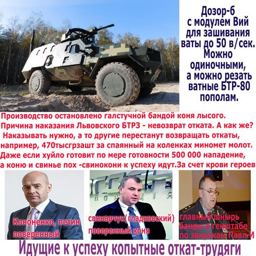 """Несмотря на сложность с финансированием, оборонный комплекс в 2016 году сработал на """"твердую четверку"""", - Порошенко - Цензор.НЕТ 2819"""