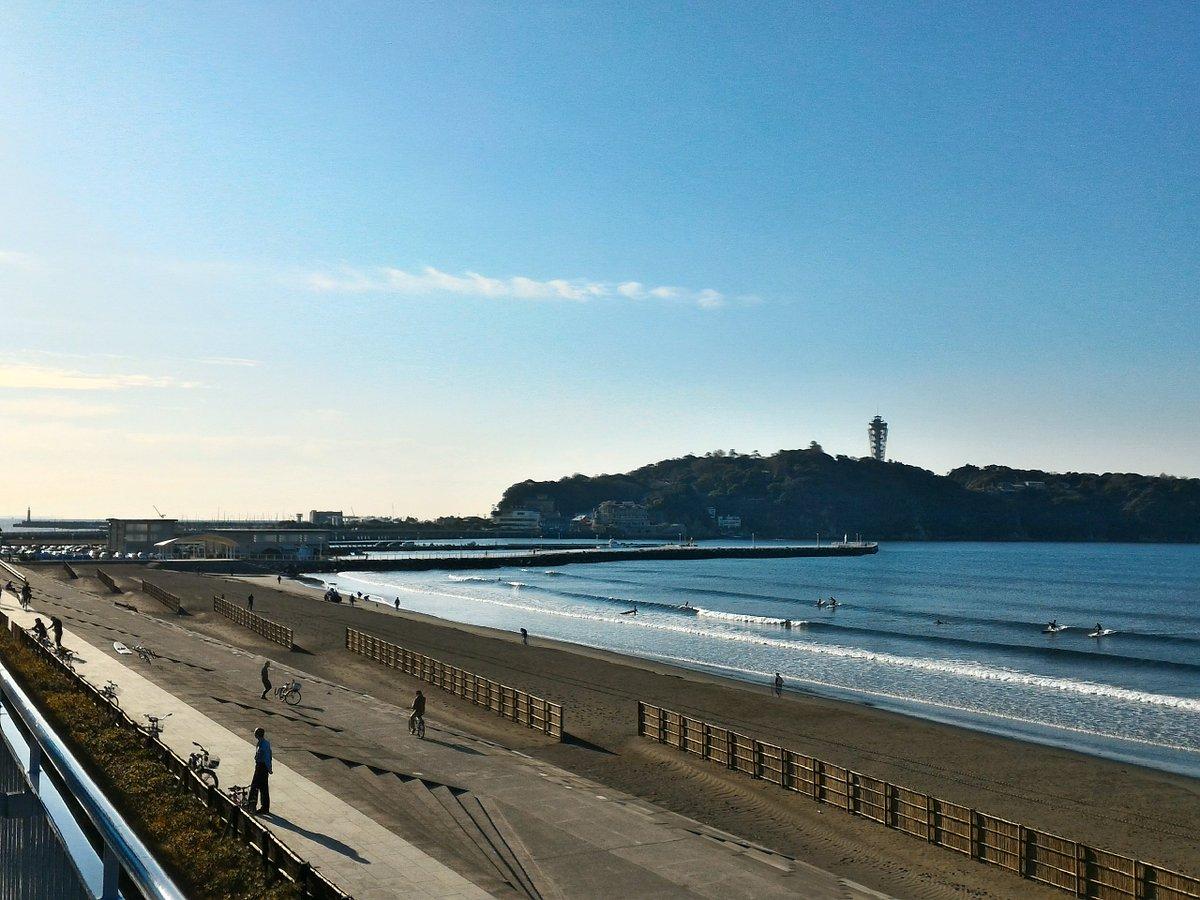 おはようございます。江の島周辺はきのうの猛嵐も収まり、暖かく過ごしやすい土曜の朝になっています🗻 え…