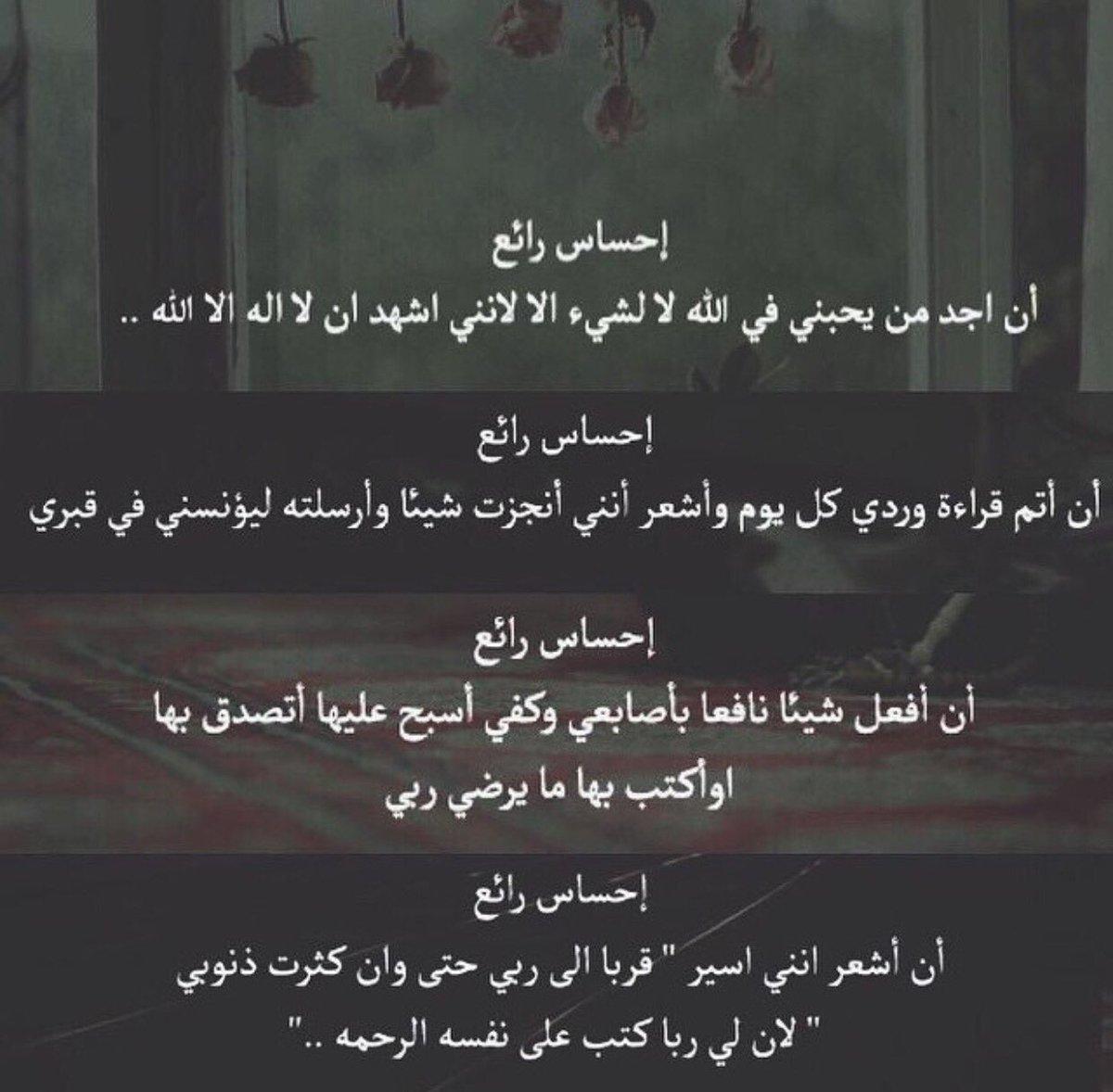 رمزيات دينيه Ramzzyat Twitter