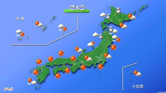 【きょうの天気】北日本は風が強く、北海道を中心に荒れた天気になるでしょう。北海道と東北の日本海側は雪…