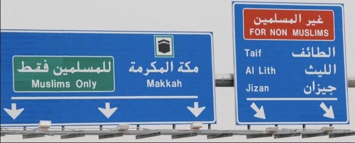 Please take the non-Muslim exit