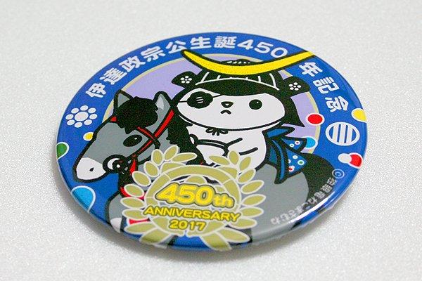 今年は初代仙台藩主 伊達政宗公の生誕450年の記念の年となります ねこまさむねグッズにも伊達政宗公生…