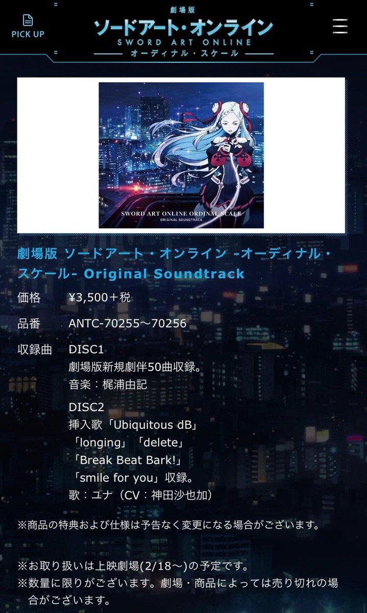 ユナの楽曲、素敵なのばかりです。早く聴いてもらいたいな^ ^