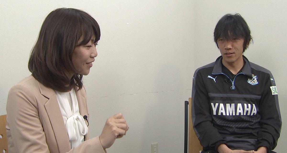 中村俊輔選手と高橋尚子さんとの対談が放送されます! お楽しみに!! 【放送日時】1月30日(月)23…