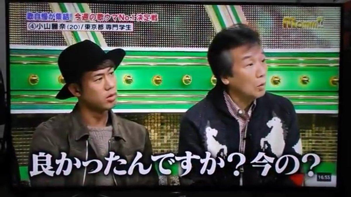 「前川清 炎上 ツイッター」の画像検索結果
