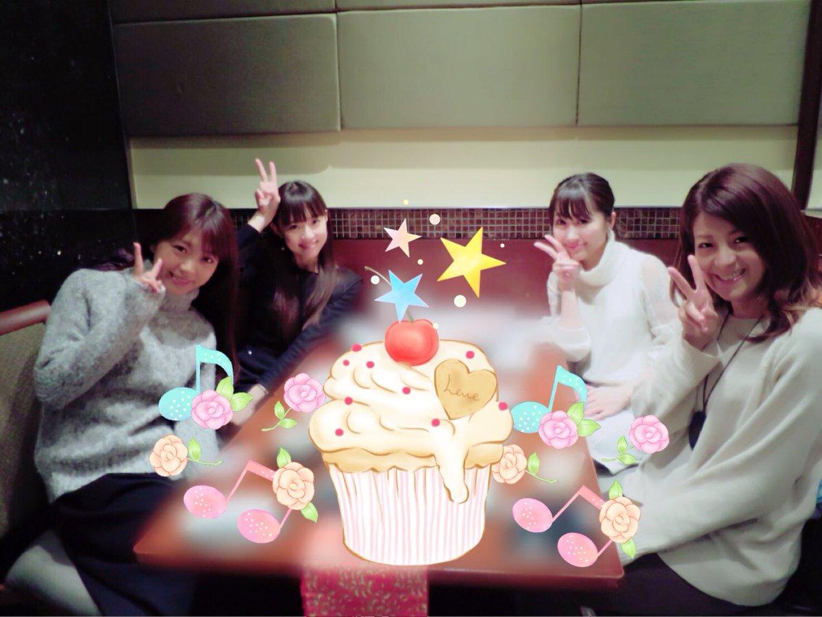 昨日はお友達とご飯会💕愛加あゆちゃん、白渚すずちゃん、中村萌子ちゃん(*゚▽゚*)宝塚歌劇団を卒業し…