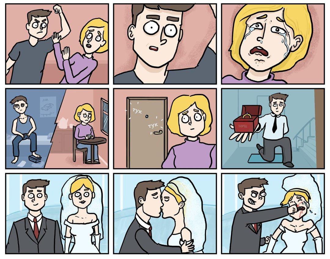картинки мемы приколы про семью