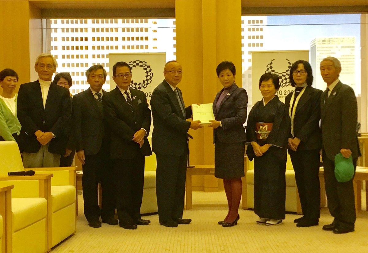 新宿の元市ヶ谷商業学校跡地について、地域住民の皆さんが集めた2500筆を超える署名を受領しました。舛…