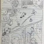 中学生時代の黒歴史wwwこのサッカー漫画の技名がダサすぎるwww