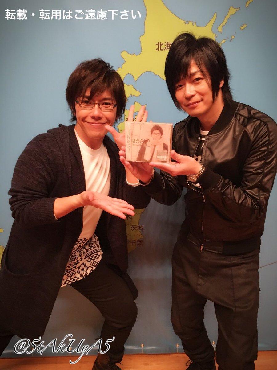 遊佐浩二&佐藤拓也の「たびかつっ!」~長野編~イベント終了です。 ご来場ありがとうございました! 次…