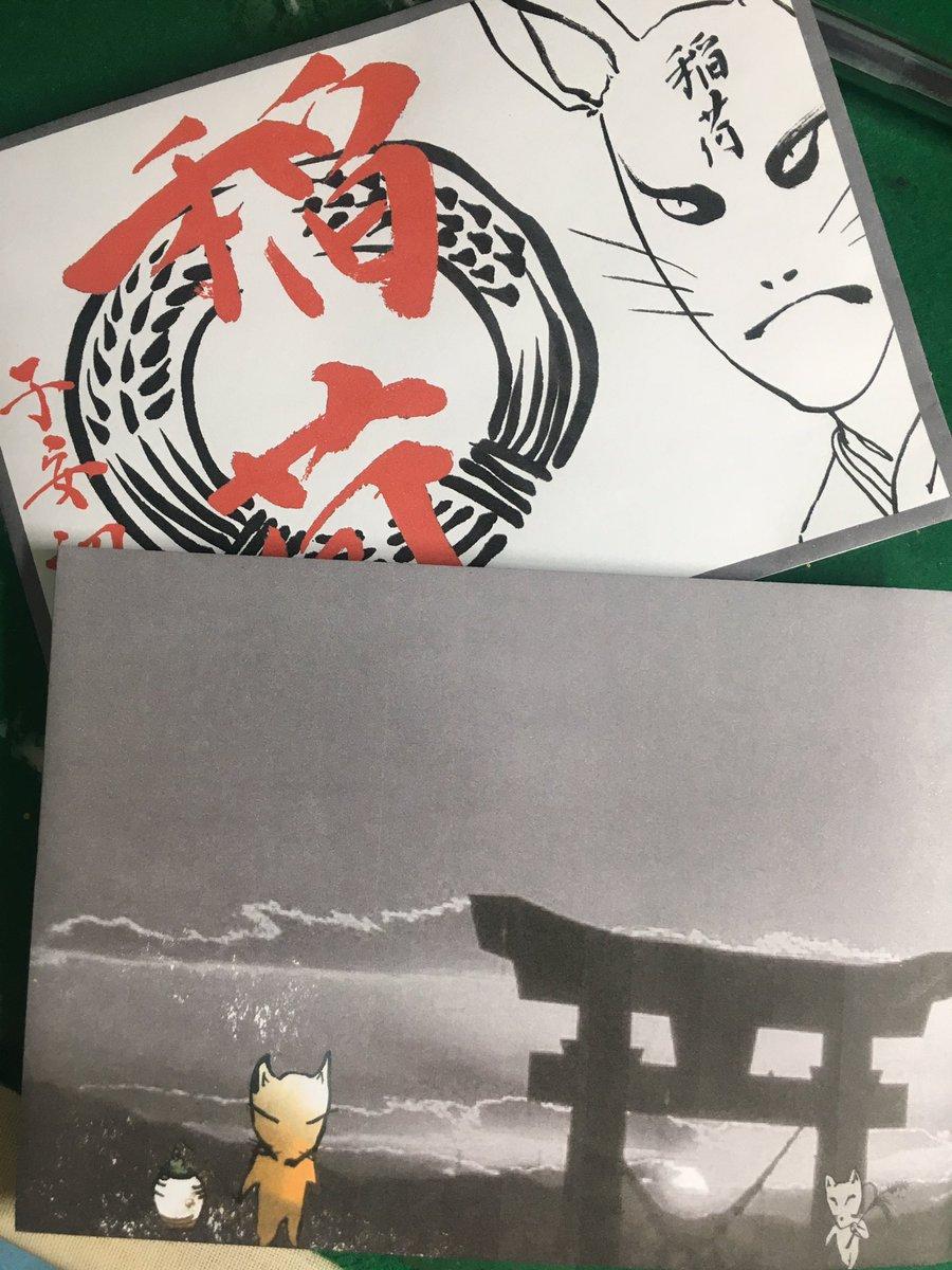 子安神社八王子 On Twitter 初午祭の狐のイラスト思案中 初午祭