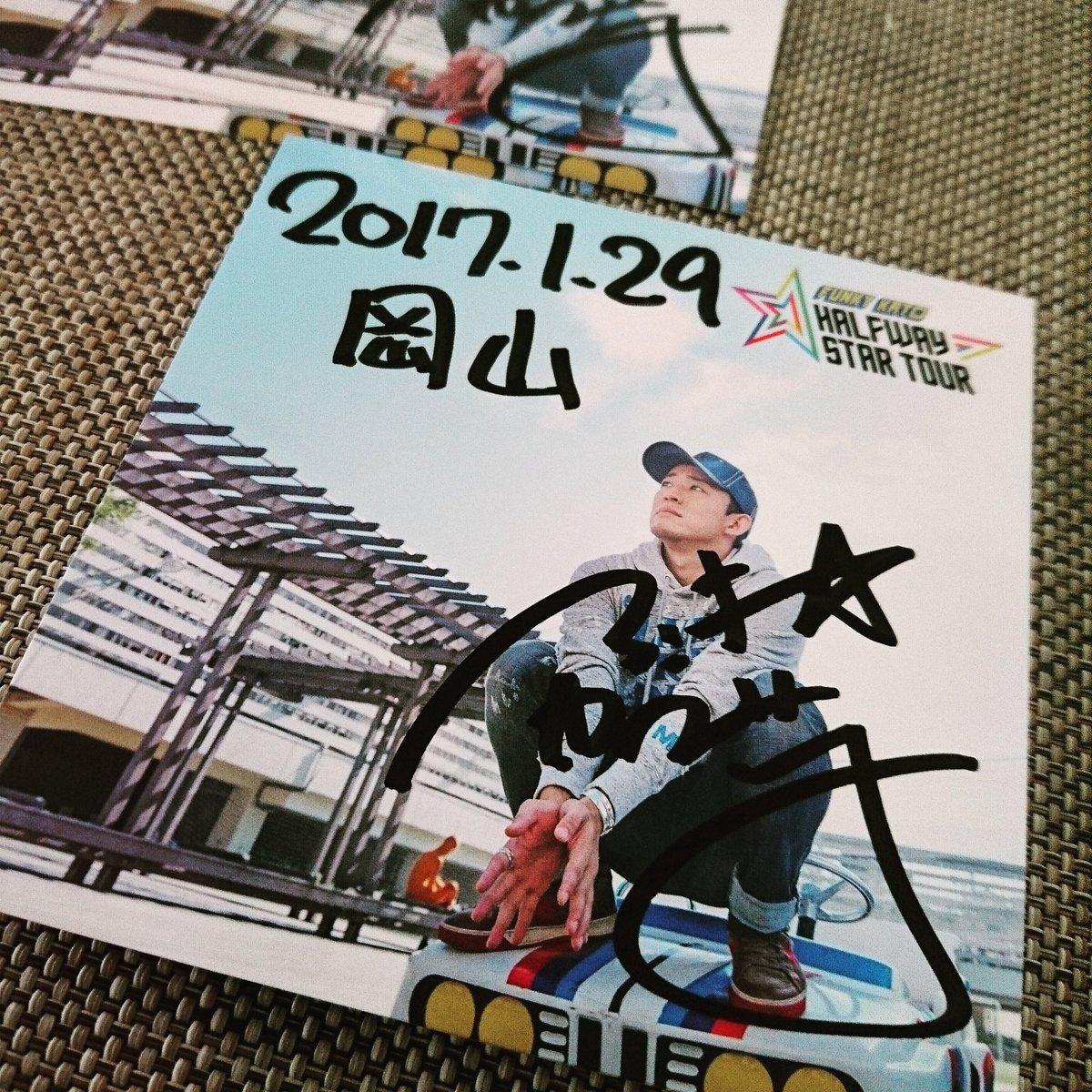 というわけで、明日は岡山県・倉敷市民会館でライブです。17時30分開演。当日券あり、とのことです。ご…