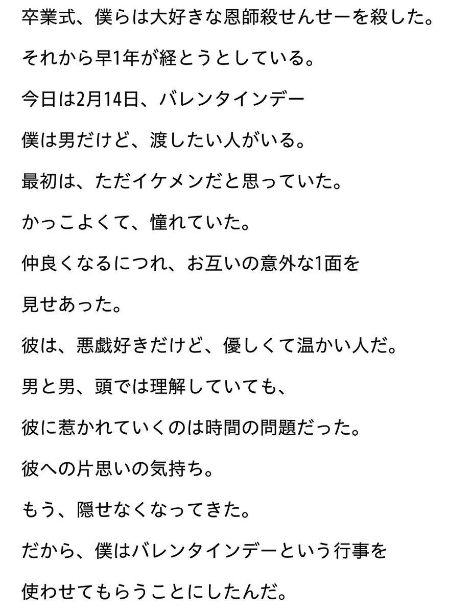教室 小説 カルマ 夢 暗殺