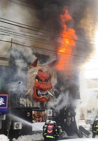 なまはげ炎上…秋田駅前の居酒屋で火災 無人の店内から出火 https://t.co/TNNdiMma5T