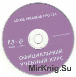premiere pro cs4  торрент