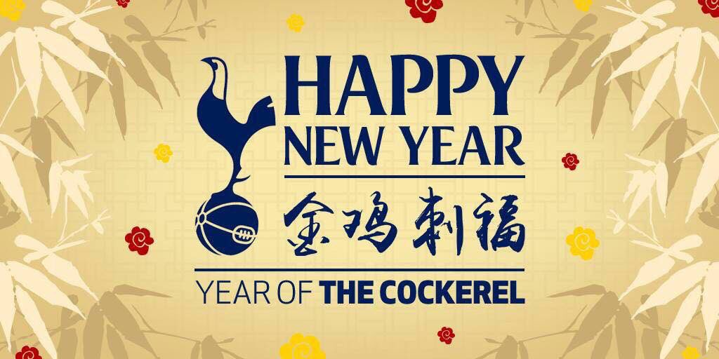 Happy Chinese New Year of the Cockerel https://t.co/wefEWXYGsQ