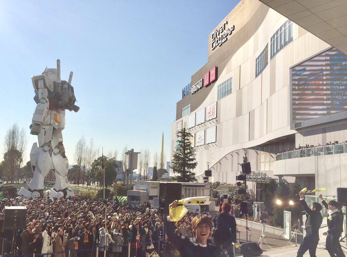 本日はゼップダイバーシティ東京 プラザにお越しの皆さま、誠にありがとうございました! 明日はトレッサ…