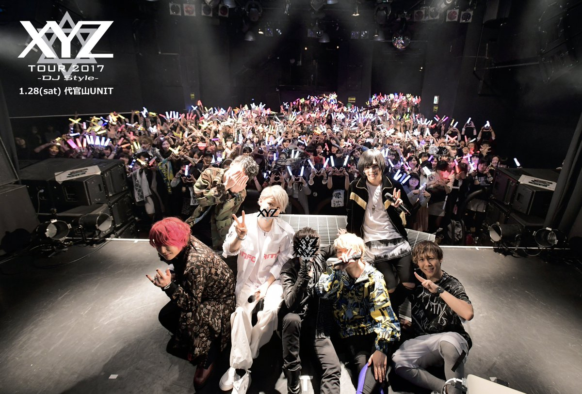 【XYZ TOUR 2017 -DJ Style-@代官山公演終了!】ご来場の皆様、ありがとうござい…