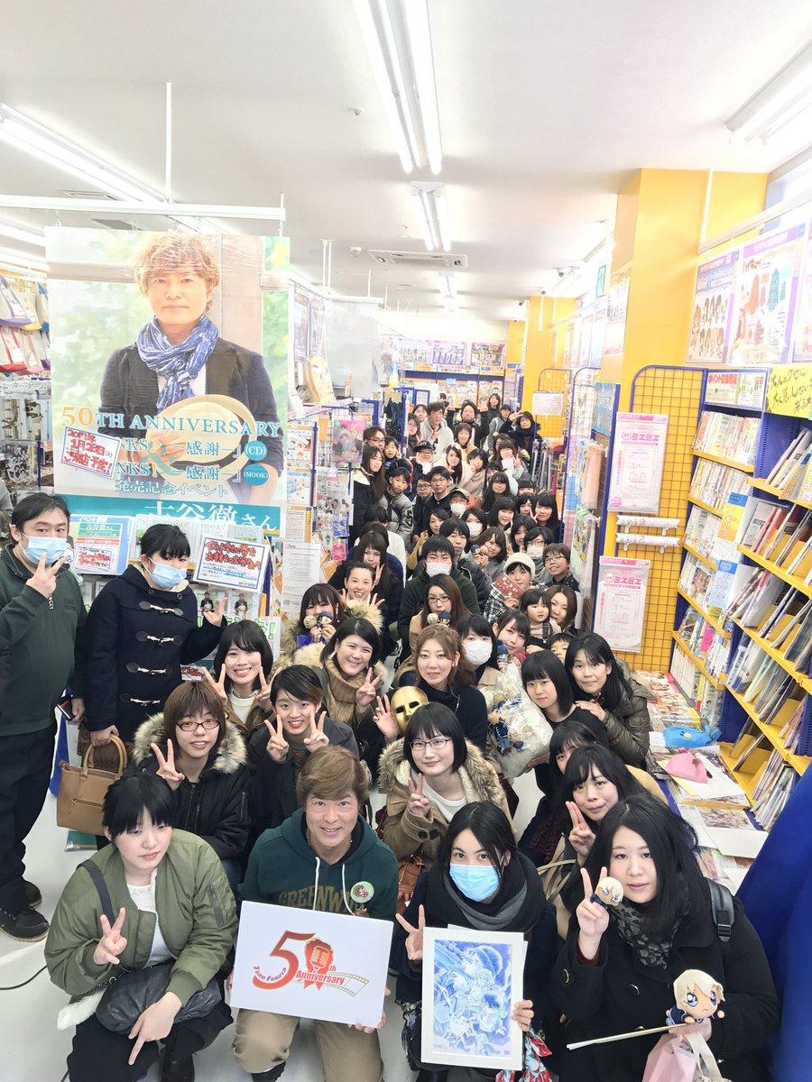 アニメイトイオン松江店のイベントに参加してくれたみんなとの記念撮影(*^_^*)