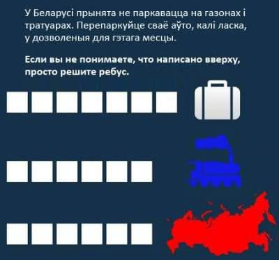 """Россия использует """"политических хакеров"""" для дестабилизации Молдовы, - исследование - Цензор.НЕТ 1643"""