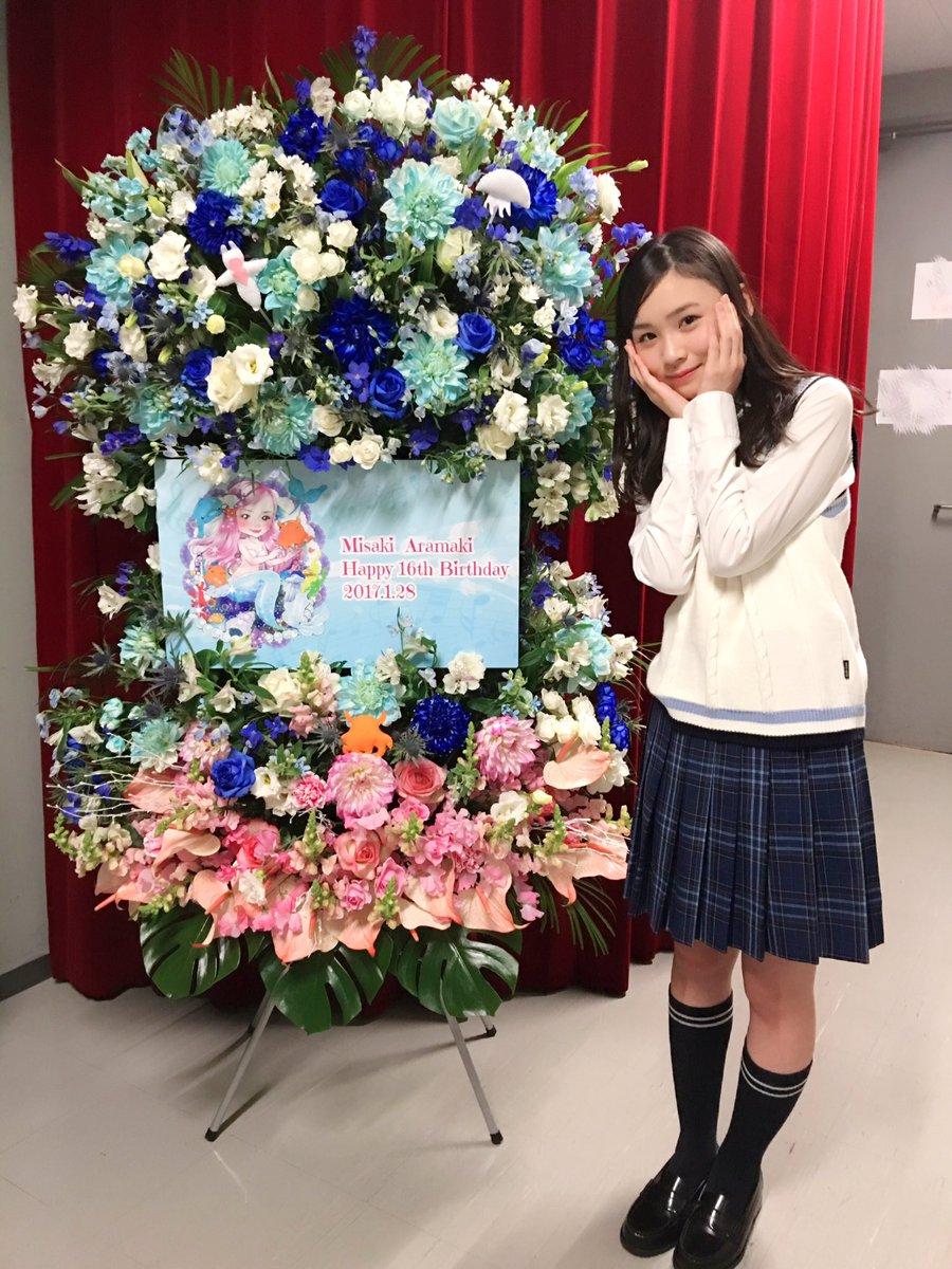 手をつなぎながら公演 荒巻美咲 生誕祭 終了しました! ご声援ありがとうございました!  チームTⅡ…