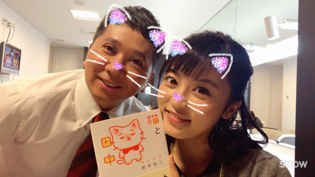 芸能界きっての猫好き、田中裕二さんが【猫と田中】という本を下さいました٩(๑❛ᴗ❛๑)۶最近猫が飼い…