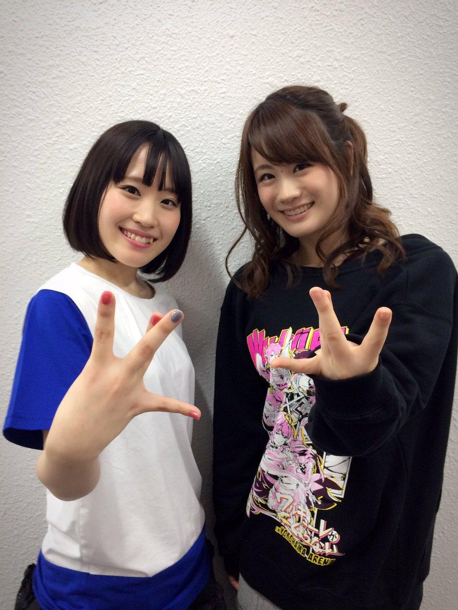 ワルキューレがとまらない1日目、ありがとうございました!! ゲストの瀬戸麻沙美さん、内田雄馬さんと!…