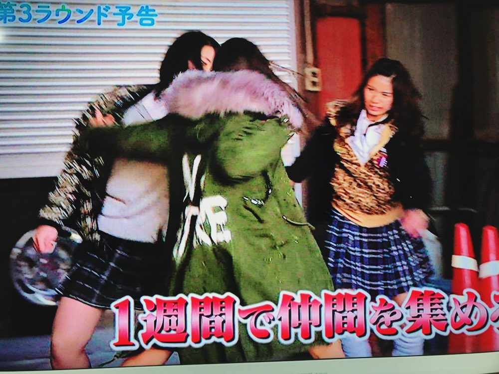 お??  #まめプロ #豆腐プロレス #第3ラウンド  名前出演からランクアップして告知出演🤗✨