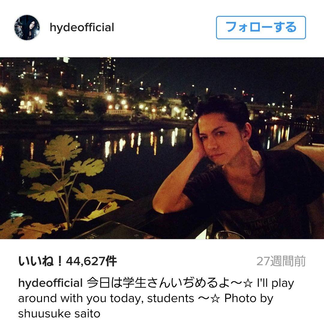お誕生おめでとうございますん!  一昨日はyasu兄貴、今日はhyde兄やん。 ずっと変わらない、 …