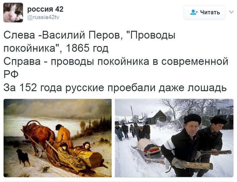 В оккупированный Симферополь зашла колонна военной техники РФ, - Центр информации о правах человека - Цензор.НЕТ 6544