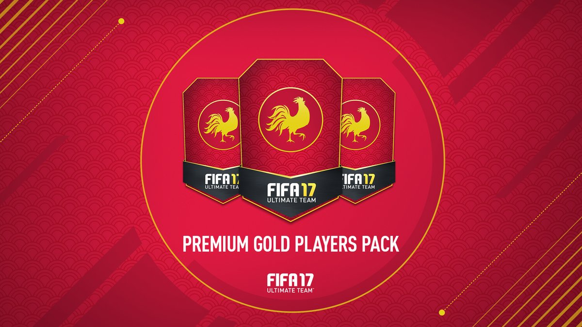Get Fifa 17 Free Packs  Pictures